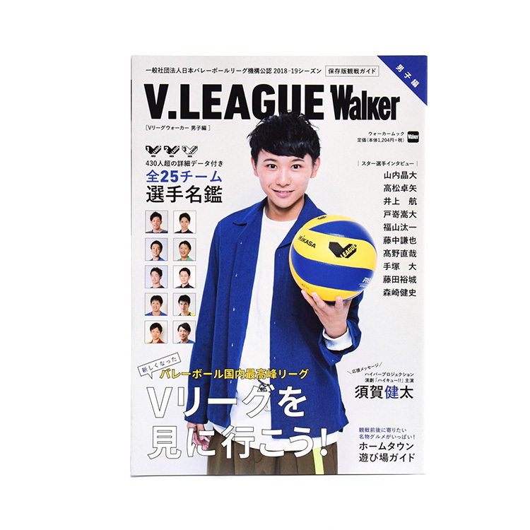 2018-19V.LEAGUE Walker 男子編